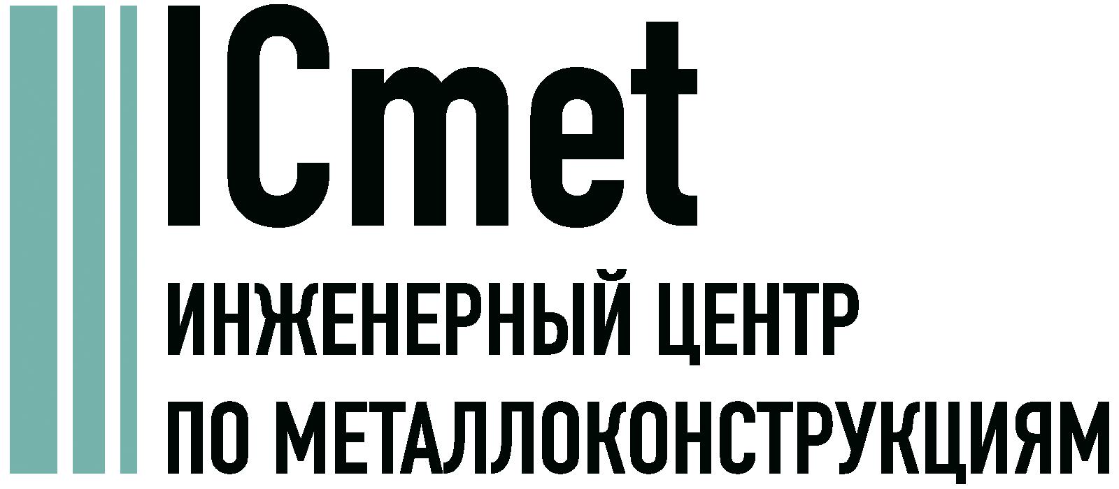 Проектирование металлоконструкций в Кирове
